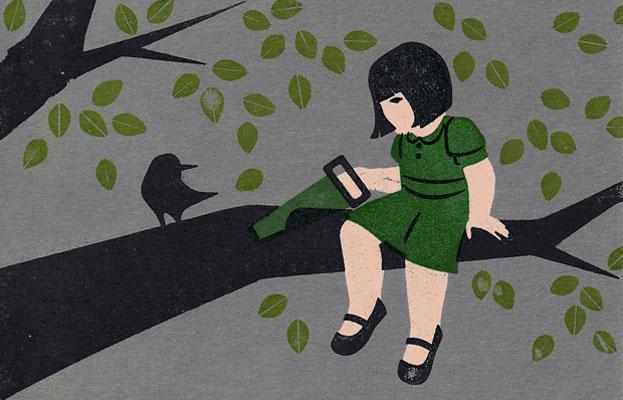 Self-Defeating-Behavior - Artwork by Seonna Hong: http://www.outer-borough.com/artists/HON/HON_sp_SelfDefeating.html